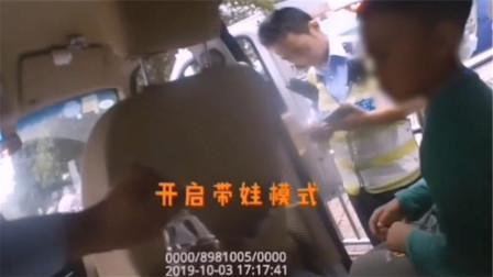 【重庆】男童节假日与家长走散 在广场上哇哇大哭