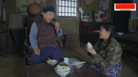媳妇过年给丈夫做馒头,丈夫不舍得吃,只吃红薯,馒头留给媳妇吃