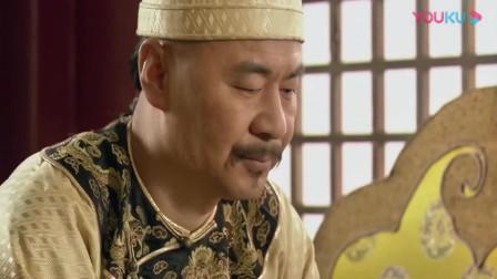 甄嬛传:皇上赏赐的名贵粉黛,华妃一打听甄嬛也有大发脾气!