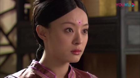 甄嬛传:皇上暗中除掉两位太医,华妃吓坏了