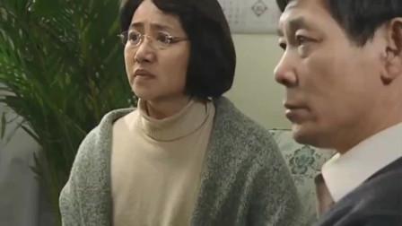 中国式结婚:家庭关系、父子一触即发,最后大结局能团圆吗