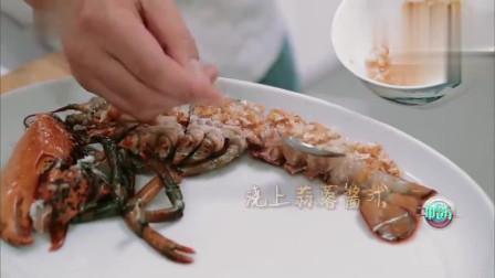 苏有朋邀请的主厨来到了中餐厅,林大厨传授蒜蓉龙虾