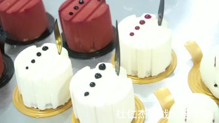 学员现场制作法式西点视频讲解 杜仁杰蛋糕烘焙培训学校