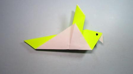 手工折纸小鸟,简单又可爱,1分钟就能学会