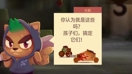 """胖虎游戏:""""喵星人大作战""""新手教程,就得乖乖的听话!"""