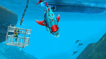 饥饿鲨世界:5H-4RH机械鲸鲨,害怕海底潜水员的射击吗?