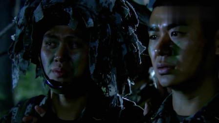 我是特种兵2:两位新兵终于被抓了,很有做特种兵的潜力,首长很喜欢他们