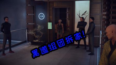 喳喳呱新系列第三集:已无退路!肇事者找上门,是猎人还是猎物?