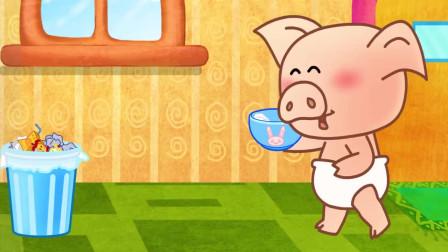 可可小爱公益动画:不倒剩饭,要节约粮食哦!