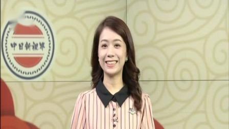 中日青少年动漫绘画展:播种友谊 传递美好 中日新视界 20191006