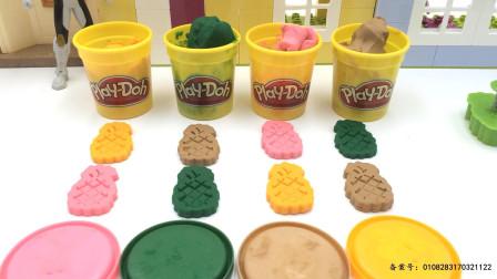 神兽金刚制作菠萝彩泥玩具