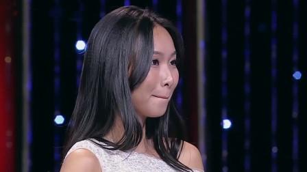 牵手环节竟有替补男嘉宾要上台告白,女嘉宾坦言自己不同意坚持牵手刘子昂 新相亲大会 第二季 20191006