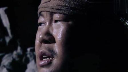 国家宝藏之觐天宝匣:兄弟传来了噩耗,老八死在山下了!