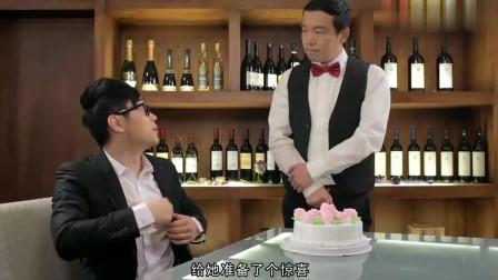 屌丝男士:大鹏想用蛋糕向林志玲求婚,结果让服务员给害惨了