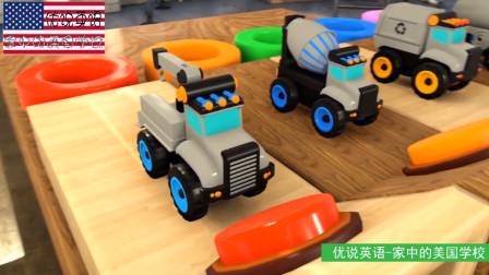 5辆玩具汽车为什么要疯狂的按开关呢?原来它们要用彩球染色!太好玩啦!