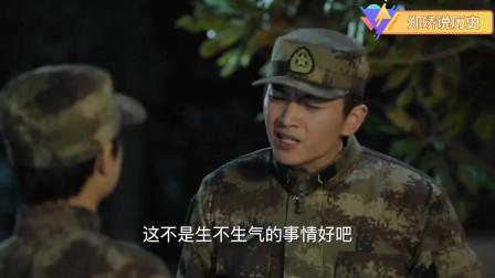 陆战之王:黄晓萌一不小心将张能量偷拍的视频发到军务网,明天大家打开手机都会看见了!