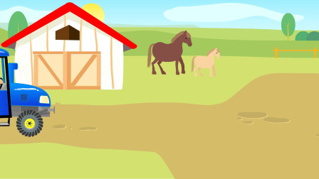 趣味益智动画片 拖拉机运草给马与牛吃