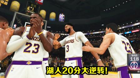 NBA2K20生涯模式:全流程解说攻略!