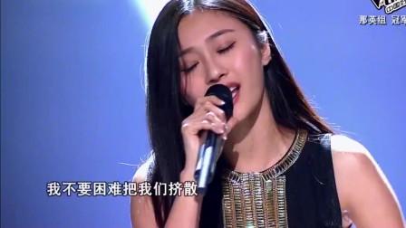 《逆光》被翻唱多次,但陈冰的翻唱真是绝了!完全释放自我!