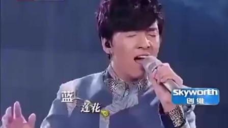 旦增尼玛原来早就出名了,和杨坤翻唱许巍的《蓝莲花》,你打几分