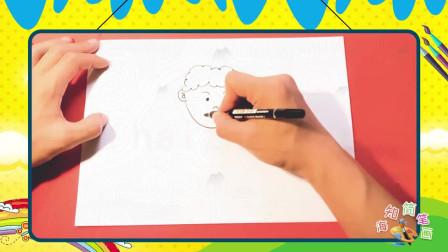 手绘人物简笔画之画爱学习的小男孩