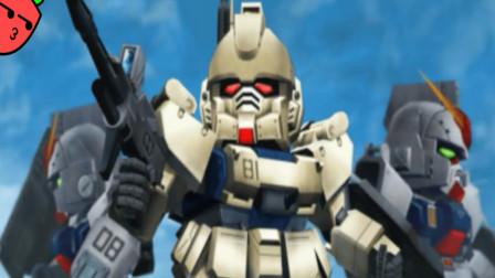 萝卜PSP超级机器人战OE第11期08MS小队
