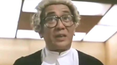 鬼才黄霑不愧是流氓律师, 法庭上无罪辩护笑料十足