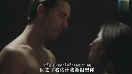 火之迷恋:恋人般的温馨场景,令人羡慕,没想到却只是场交易