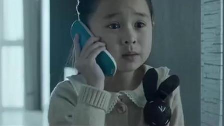 小女孩独自一人在家,遇到送披萨的,往电子眼一看吓得大哭