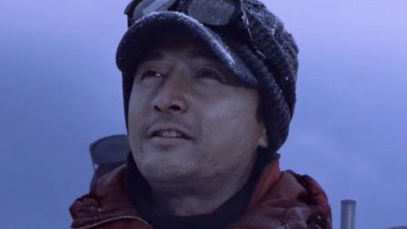 《攀登者》 砥砺前行版预告,真实再现当年英雄们经历的困难!