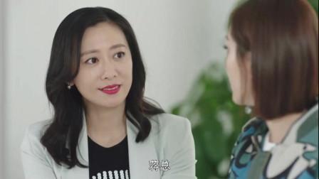 《十年三月三十日》实力御姐徐辛颐,被坏女人握手,全身都在嫌弃