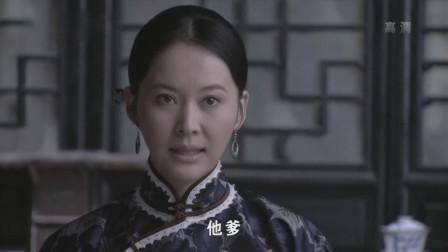 雾都:芷兰离家出走,陈太太想帮他,劝丈夫帮忙找芷兰