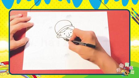 手绘人物简笔画之画画背着小书包上学的小孩