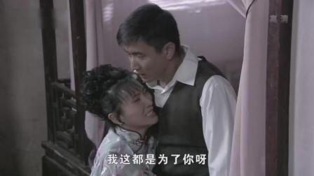 雾都:小伙演技能得奥斯卡了,把老婆坑了,还装作很生气的样子