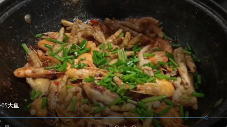 胖妞今天做了一道新菜大虾焖鸡爪,色香味俱全弟妹直夸美味,太有成就感了