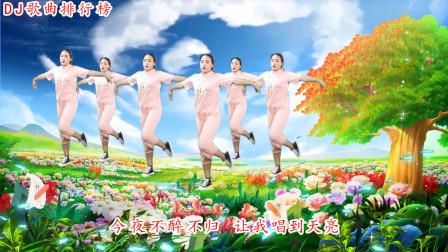 草原歌曲《火火的姑娘》旋律优美欢快好听,DJ动感广场舞