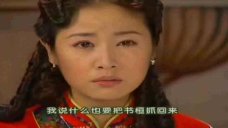 情深深雨蒙蒙:如萍订婚失败,陆振华将她许配给杜飞,反应亮了