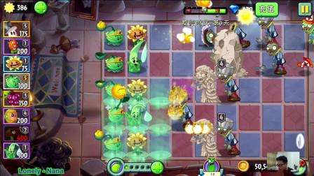 植物大战僵尸2:今天打下复兴时代第7天和第8天