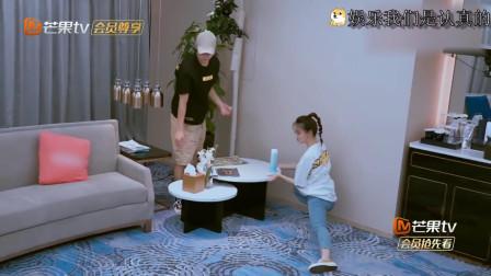 张铭恩跟徐璐玩跳舞游戏,专业的居然输给业余的,徐璐不敢相信