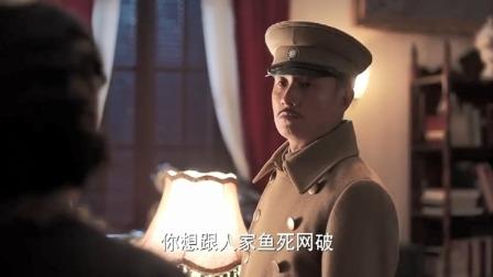 少帅:老蒋写好遗嘱交给汉卿,汉卿让四妹收好,要和老蒋鱼死网破
