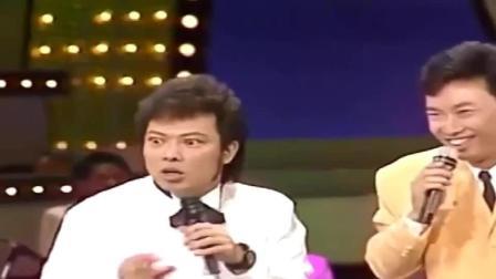 龙兄虎弟:菲哥、费玉清调侃余天:唱歌时候胳膊放不下来,真是太损了啊!