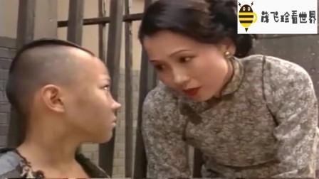 三毛流浪记:女子嫌弃三毛丑,竟不让三毛叫她妈妈