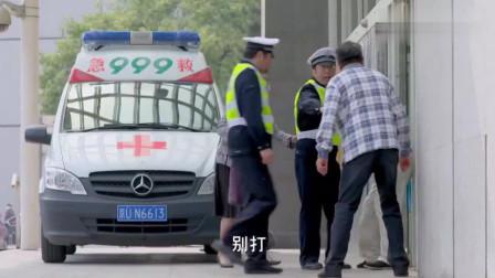 司机喝酒后还开车,把小男孩撞伤进了医院,司机酒还没醒