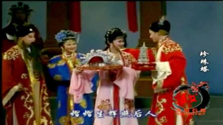 锡剧《珍珠塔·羞姑》全场 名家倪同芳 周东亮演唱 精彩好看!