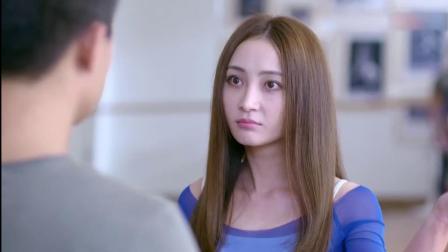 爱的速递:富家千金看上快递小哥,逼着当她男友,却遭小哥嫌弃
