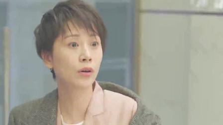 海清连续加班到凌晨,董事长直接调她去总部,惊得小金嘴巴大张