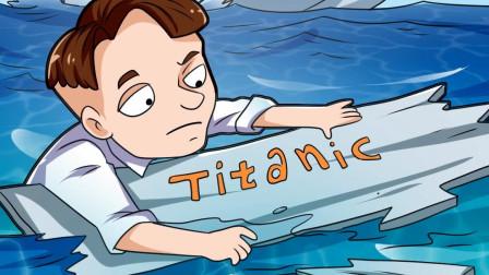 小伙乘船外出旅游,途中遭遇不测,情况十分危急
