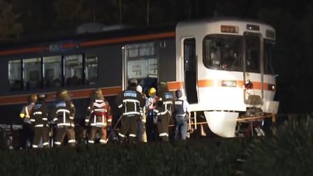 日本爱知县发生列车与汽车相撞事故 致1人死亡