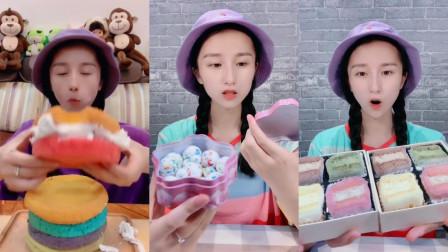 可爱小姐姐试吃彩虹蛋糕,你们想吃吗?
