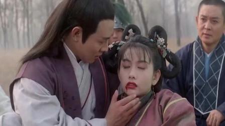 倚天屠龙记张无忌对小昭的情谊,李连杰和邱淑贞演绎的情真意切